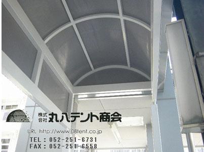aichisangyo_3.jpg