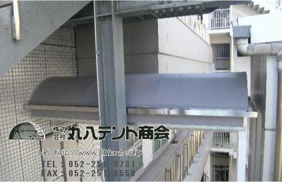 aichisangyo_4.jpg