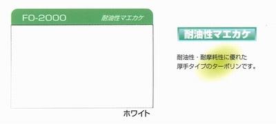 maekake_3.jpg