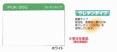 maekake_4.jpg