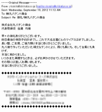 mail_1.jpg