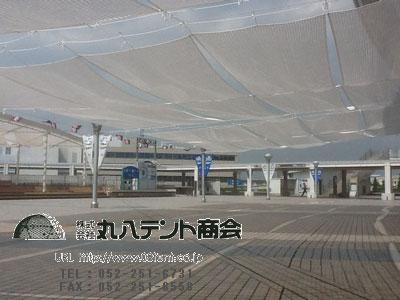nagoyado-mu1.jpg
