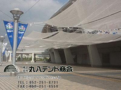 nagoyado-mu2.jpg