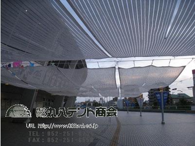 nagoyadom_2.jpg