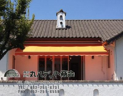 orange_3.'jpg.jpg