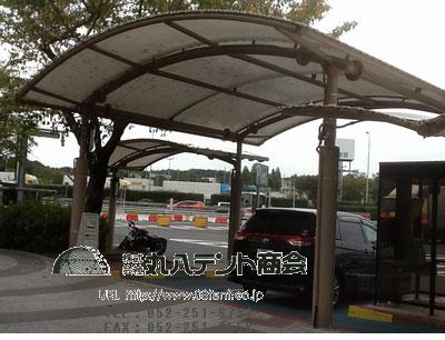 tougou_03.jpg