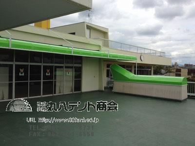 toumei_2.jpg