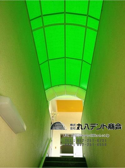 toumei_3.jpg