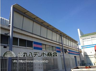 zeneraru_kotei_2.jpg