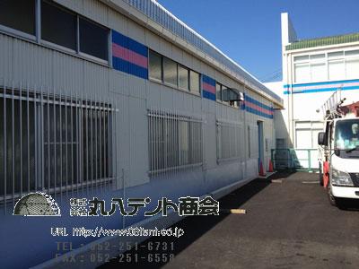 zeneraru_mae_1.jpg