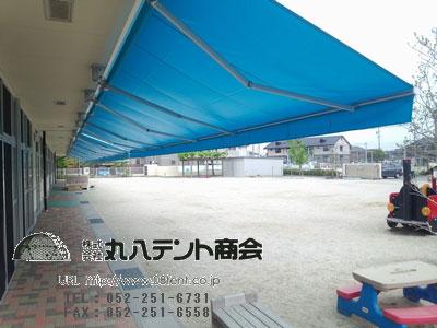 20120507_2107895.jpg