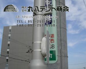 huraggu san.jpg