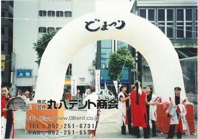 ea-arch.jpg