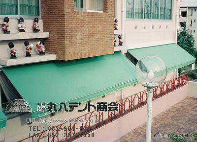 hoikuen youtien terasu ouningu.jpg