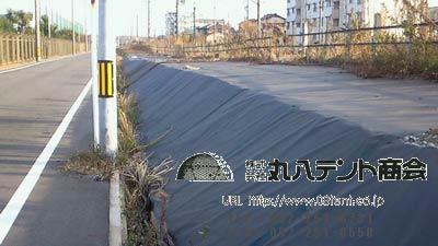 kanigata bousousi-to.jpg