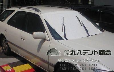 kurumatouhiyokesi-to.jpg