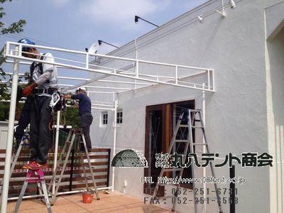 ichinomiya hekimen.jpg