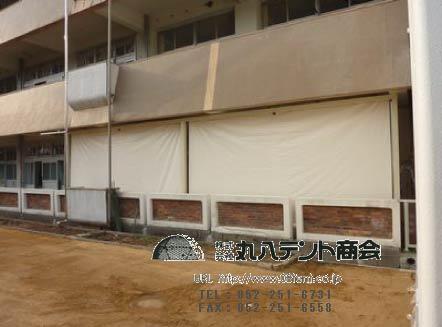 丸八テント 下関市 菊川中学 第一期工事 24.328 060.jpg