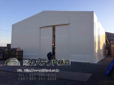 tentsouko aichi.jpg