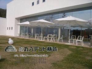 岡山県 パラソル オーダーメード 結婚式場テント