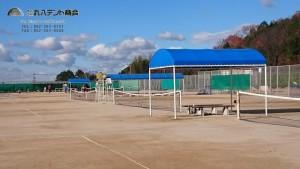運動場テント