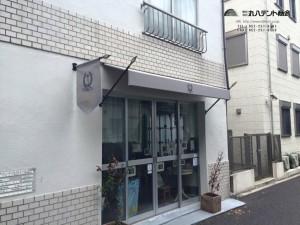 阿佐ヶ谷ネイルサロンアリス②.001