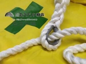 ロープ鉄加工1