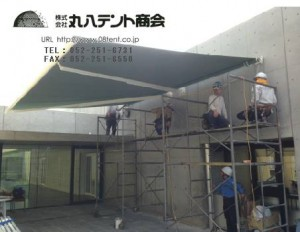 大阪ジャンボ4
