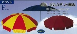 uv parasol
