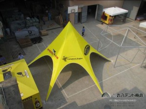 event tent2