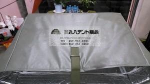 blog91防災バッグ