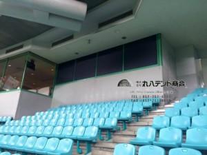 blog71 ナゴヤドーム フィルム