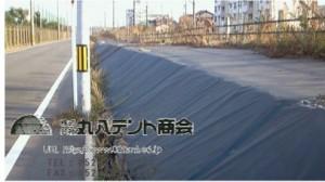 blog93防草シート