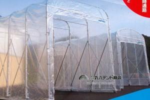 blog126折りたたみ式通路テント