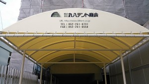 NCM_5073
