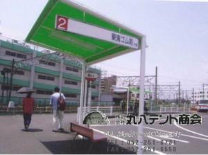 blog161バス停テント