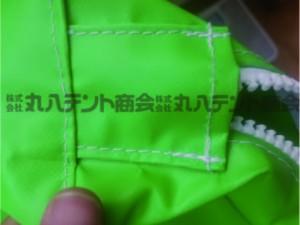 blog220マットカバー あて生地