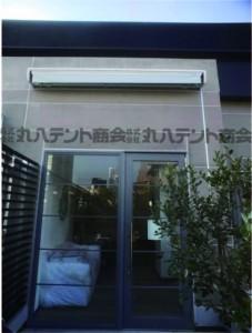 blog176渋谷オーニングテント
