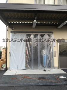 千葉県 間仕切りカーテン