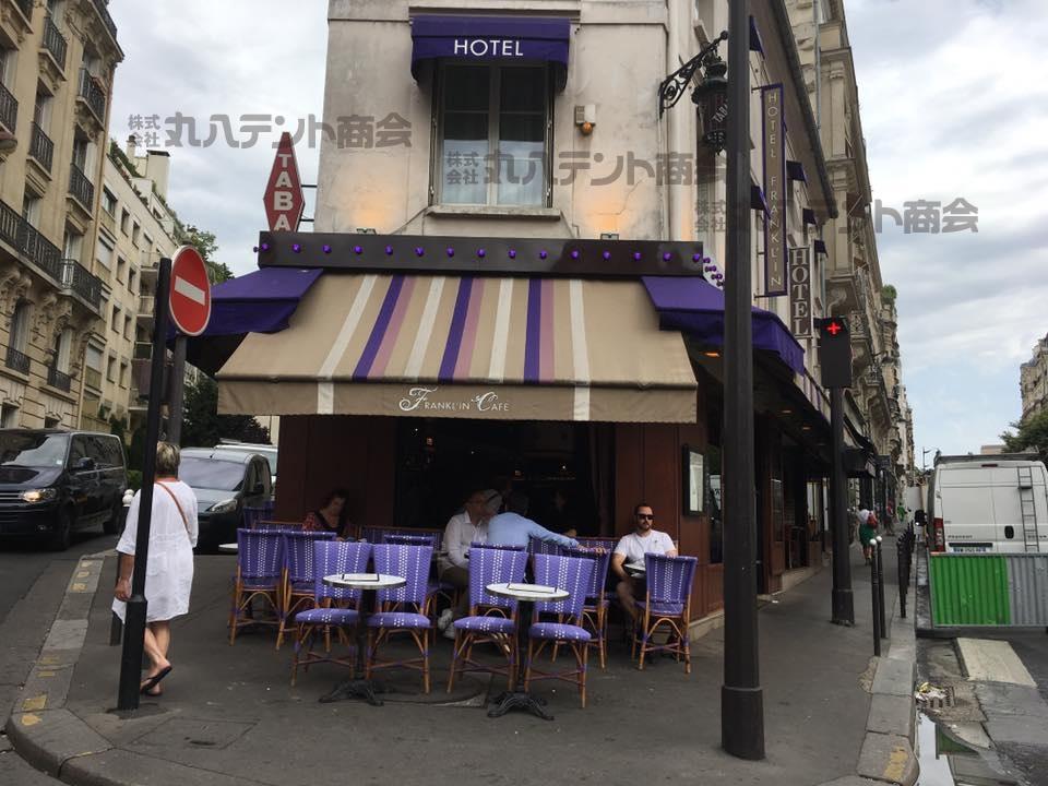 blog321 france オーニングテント