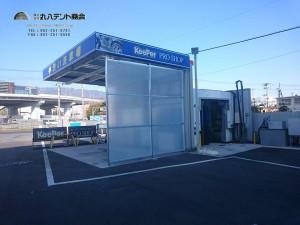 blog324 防水シート ガソリンスタンド