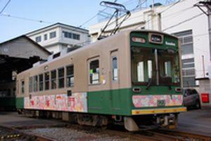 京都 嵐山 西陣帆布