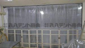 佐藤食品の間仕切りカーテン5