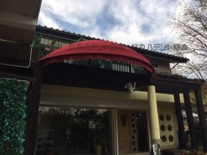 blog348豊田住宅テント