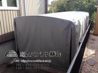 アコーディオンテント 車庫テント