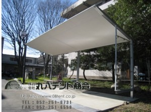 喫煙所テント2