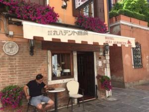 ヴェネツィア ホテル