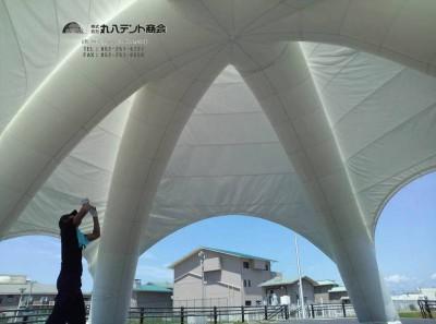 spider-tent