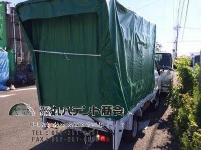 幌シート【オーダーメイド、トラックに】 - 丸八テントブログ