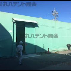 テント倉庫 緑